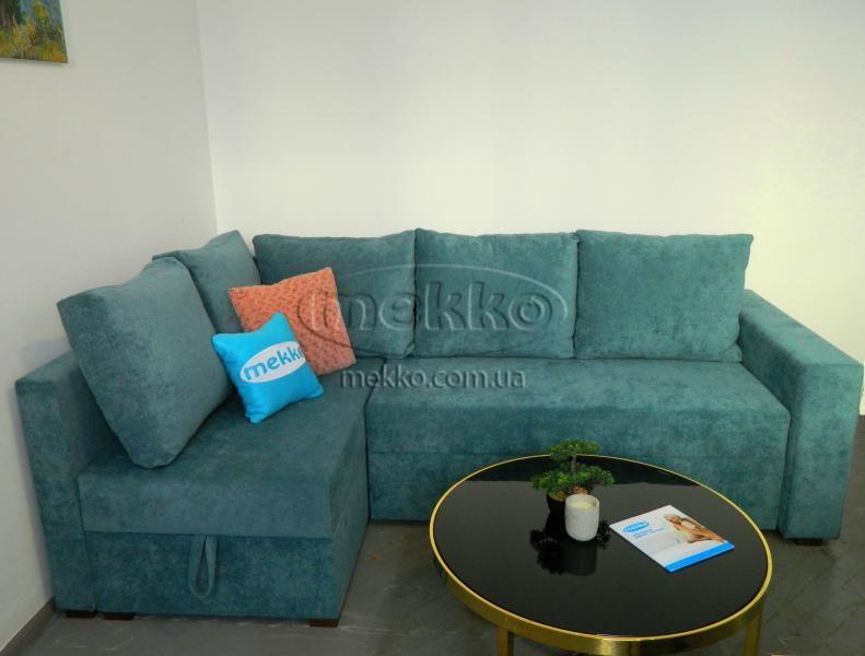 Кутовий ортопедичний диван mekko Lincoln (Лінкольн) (2400х1500)