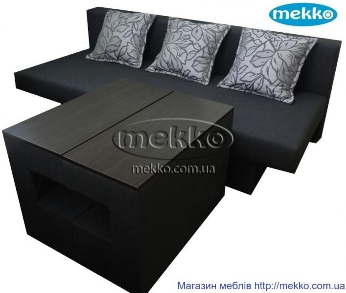 """ортопедический диван mekko """"Original"""".Боковые спинки в совокупности образуют столик"""
