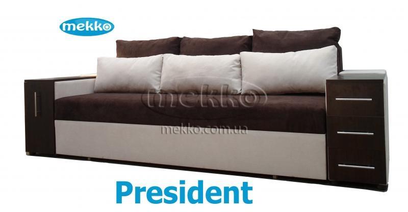 Ортопедичний диван President (Президент) (2650x1155) фабрика Мекко-20