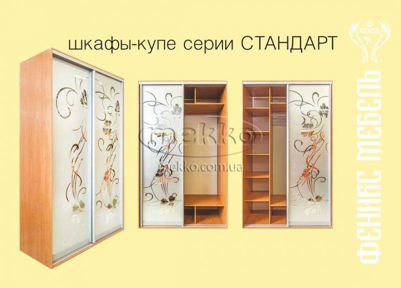 шафи купе купити шафи купе в україні купити меблі ціни на шафи